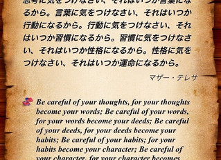 【Your thought ➡️ your destiny😯】     When I found the word by Mother Teresa, I was shaking. Because