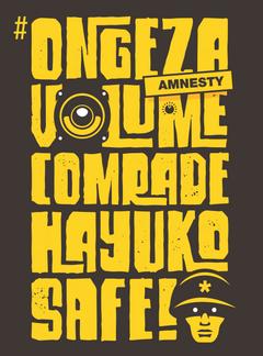 Ongeza Volume png