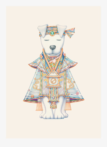 The Guardian Warrior's Pet Dog