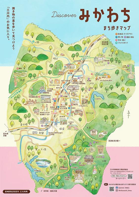 みかわちMAP.jpg