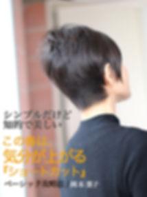 マガジン風30.jpg
