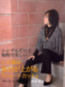 マガジン風211.jpg
