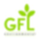 gfl logo.png