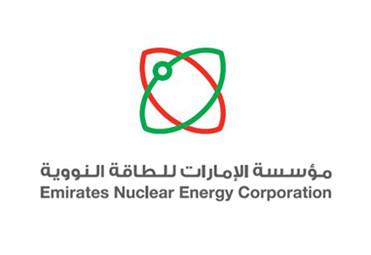 project-logo13.jpg