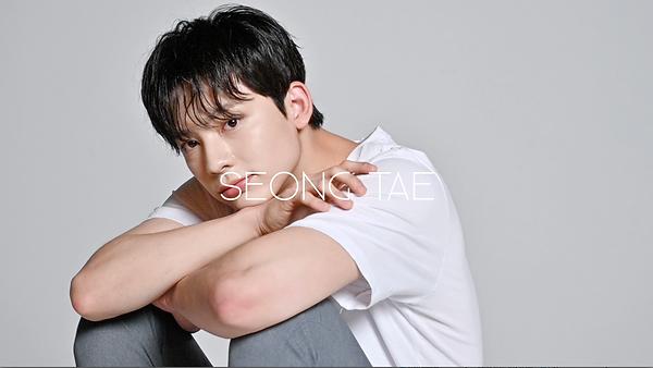 Seongtae1.png