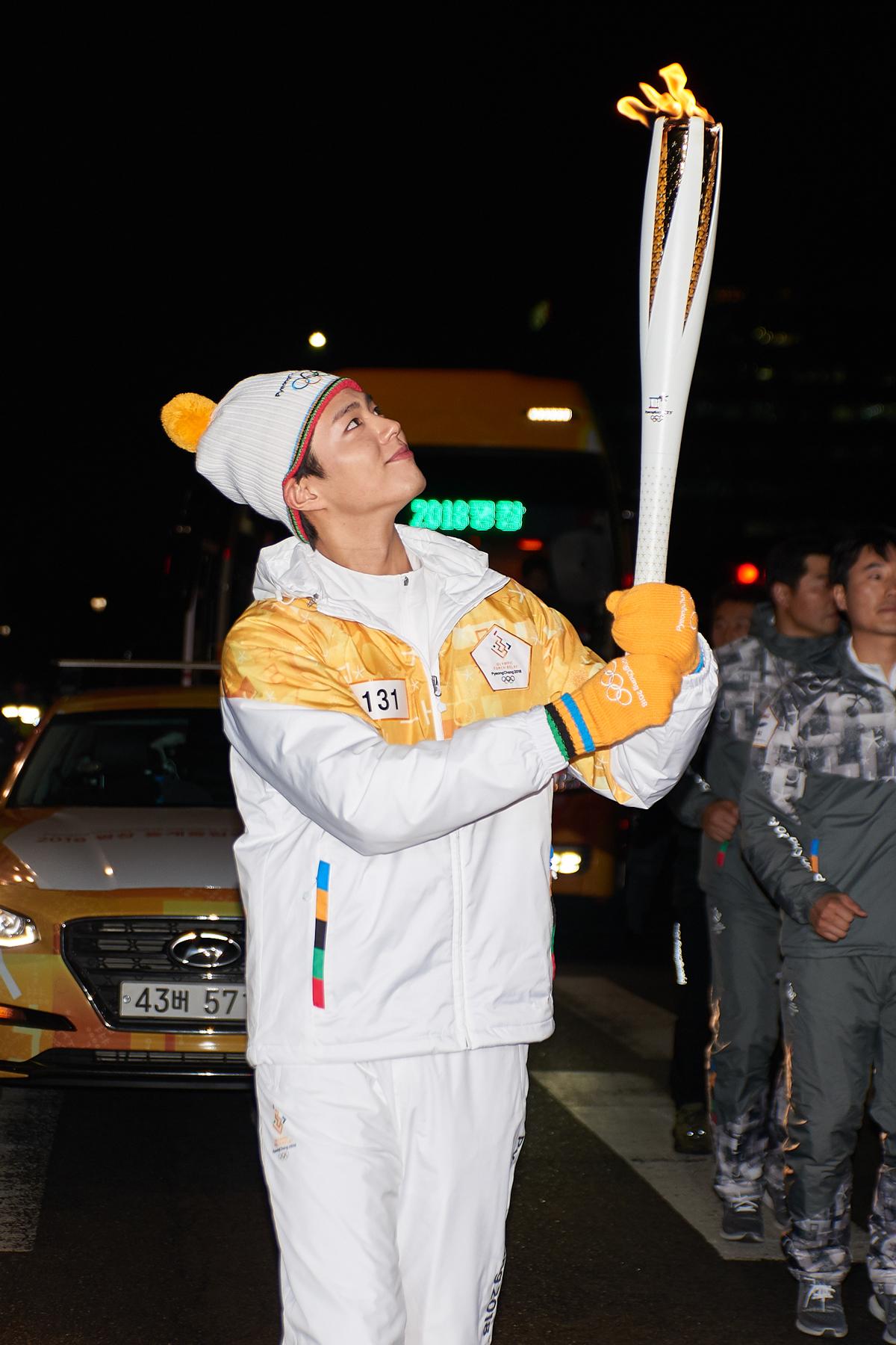 평창동계올림픽 성화봉송
