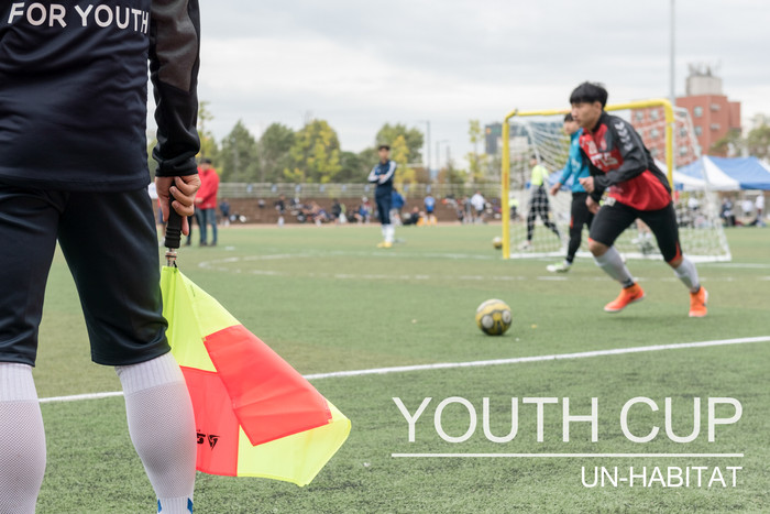 YOUTH_CUP_001.JPG