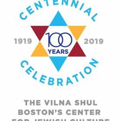 Author Event: Vilna Shul (Boston)