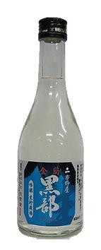 金蘭黒部 吟醸生貯蔵酒写真.jpg