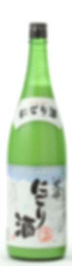 にごり酒1.8.jpg