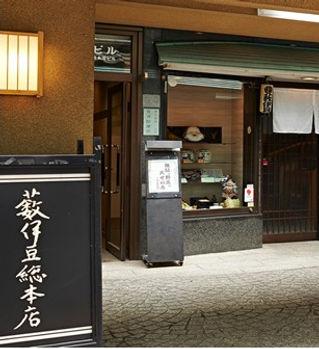 藪伊豆総本店.jpg