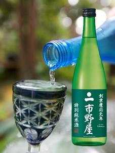 Ichinoya Tokubetu Junmai Shu