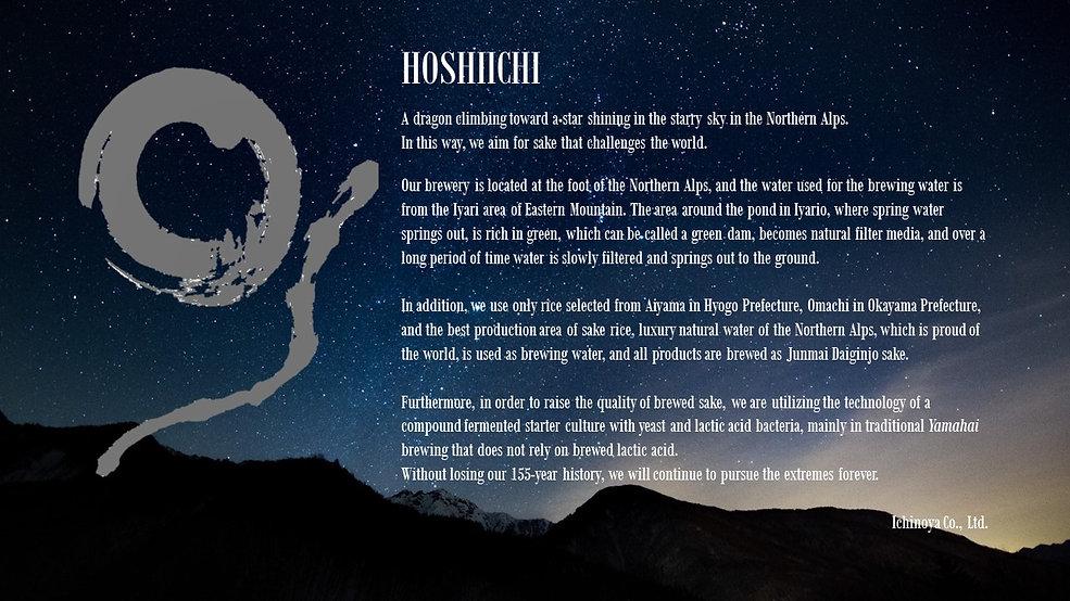 Hoshiichi(Eng).jpg