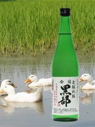 金蘭黒部 愛醸純釀 純米吟醸原酒