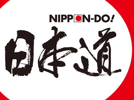 日本道・創始者からのご挨拶 3