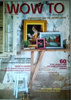 גיליון 3 - WOW מגזין