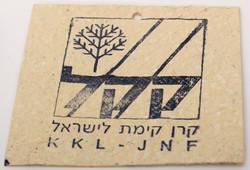 הטבעת לוגו על ברכה