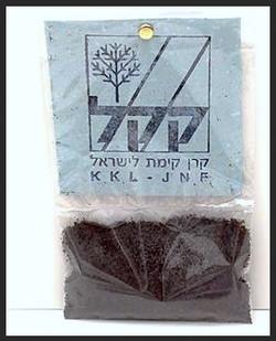 לוגו על ברכה, באריזה עם מצע שתילה