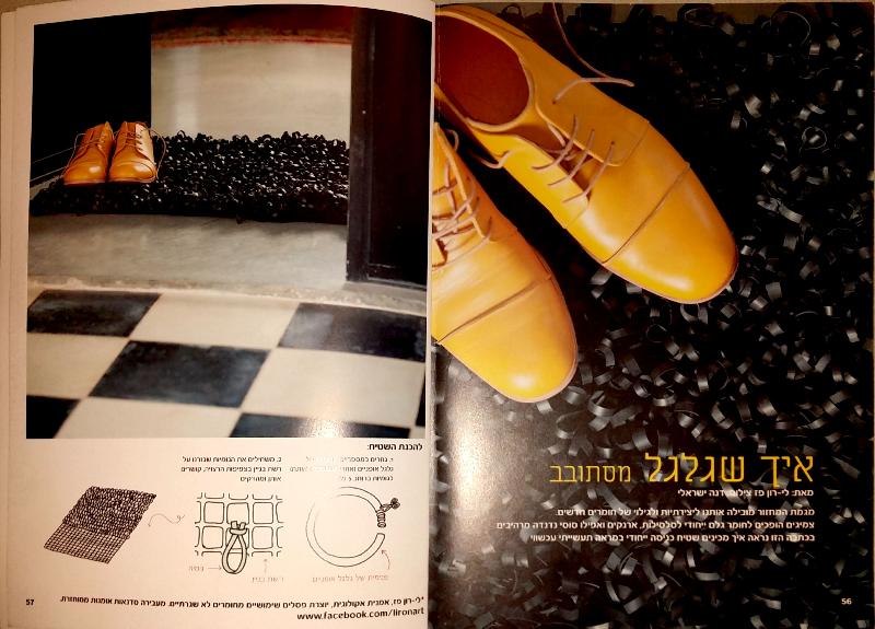 גיליון 2 - WOW מגזין