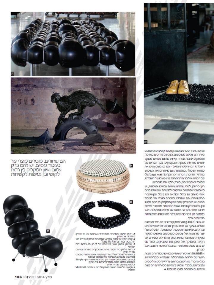 מגזין 2  STYLE.JPG