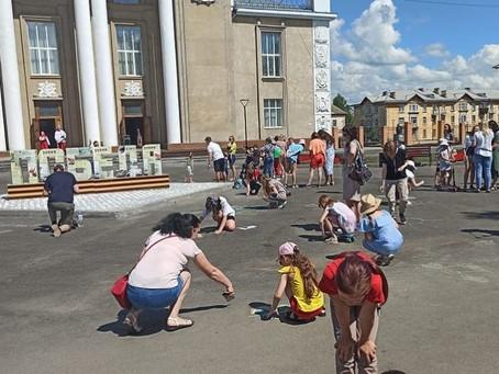 В Юргинском городском округе прошёл конкурс  рисунков на асфальте «Рисуем Кузбасс»