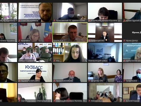 Муниципалы Кузбасса обсудили лучшие практики работы административных комиссий