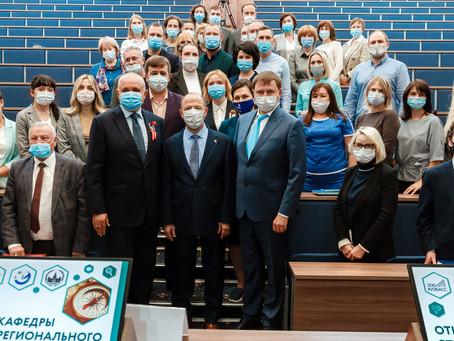 КемГУ впервые в Сибири начал подготовку экономистов-стратегов, специалистов по стратегированию!