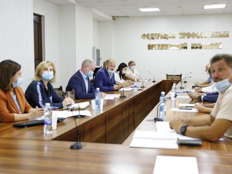 Круглый стол кузбасского отделения общества «Знание» и общественных экспертов