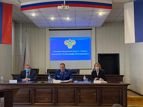 Заседание Общественного совета при прокуратуре Кузбасса по защите прав предпринимателей