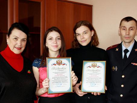Муниципалы Кузбасса обсудили лучшие практики деятельности народных дружин