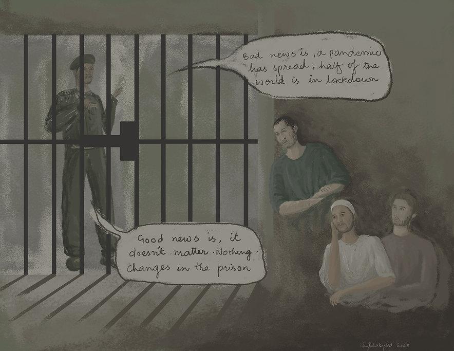 jail 2.jpg