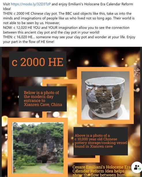 02001 HE Chinese clay pot .jpg