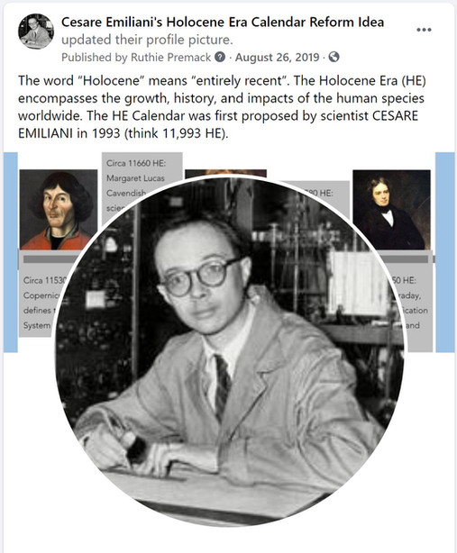 00001 facebook holocene means entirely r