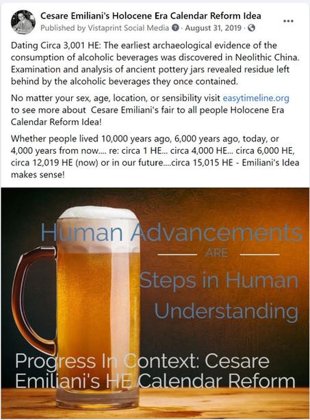 03001 HE earliest alcohol evidence.jpg