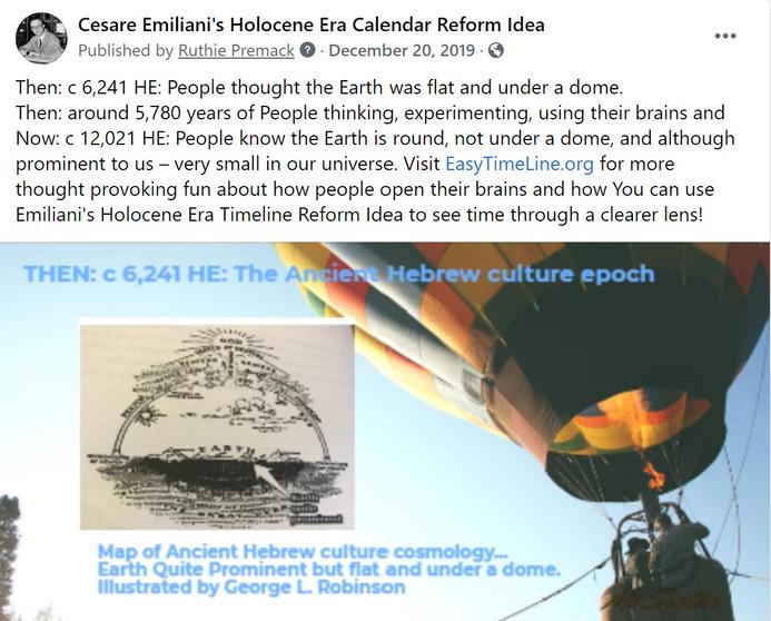 06241 HE hot air balloon of Hebrew flat
