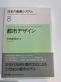 IMG_0285本1.jpg