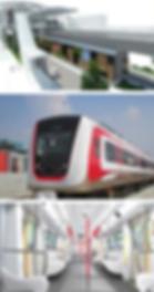 light rapid transit.png