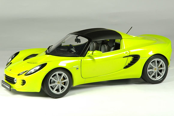 Lotus Elise - Krypton Green RHD Only