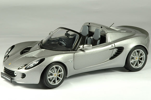 Lotus Elise - Quartz RHD Only