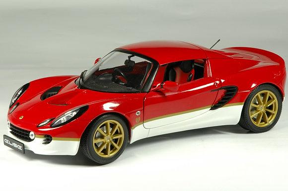 Lotus Elise - Type 49 RHD ONLY