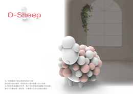 D-Sheep