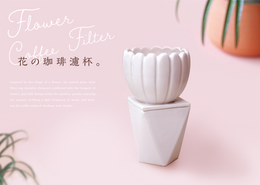 Flower Coffee Filter