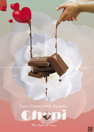邱比巧克力