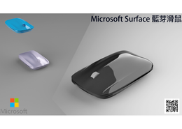 Microsoft Surface 藍芽滑鼠