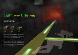 light way life way
