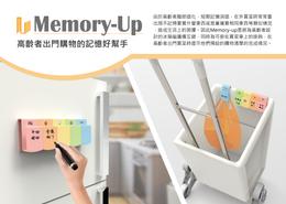 Memory-Up