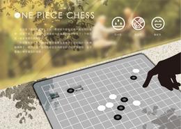 One piece chess