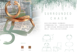 SURROUNDED  CHAIR