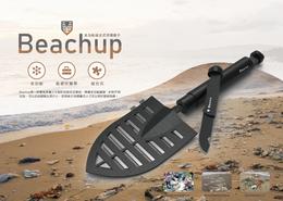 Beachup