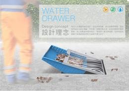 Water Drawer